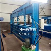 供应4米液压折弯机设备