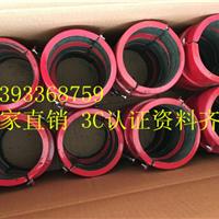 供应75阻火圈价格、75排水管阻火圈生产厂家
