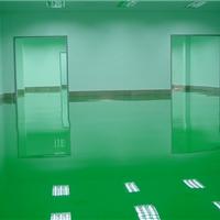 东莞寮步环氧树脂地板漆材料