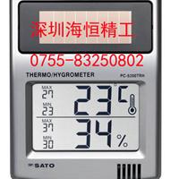 佐藤SATO太阳能温湿度计数显PC-5200TRH