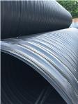 成都HDPE钢带增强螺旋波纹管厂家批发价格优惠