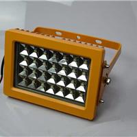 SW8120,SW8120,SW8120防爆LED泛光灯