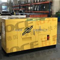 供应30KW柴油发电机NK-30DG