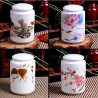 陶瓷茶叶罐厂 茶叶罐定制厂家