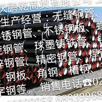四川球墨铸铁管