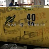 供应箱体式50KVA柴油发电机报价