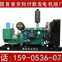 安置100kw玉柴柴油发电机组时需要注意什么