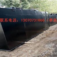 供应60吨每天养殖厂污水处理设备全套