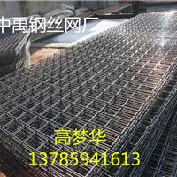 鹤岗地暖钢丝网片1m*2m实体厂家国庆促销价