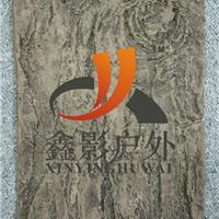 供应防火装饰系列仿真树皮