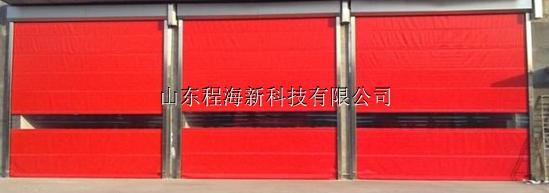 欧美佳快速门-工业门-大型门-透视门
