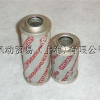 滤油器  DFBN/HC30QE20D1.0/-L24