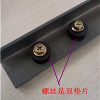 供应隐形防盗网防护网铝型材轨道钢丝绳