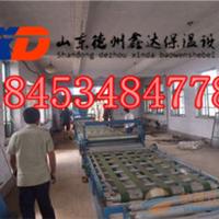 供应玻镁菱镁防火复合装饰板生产线设备