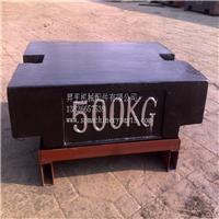 供应大型机械配件叉条式铸铁砝码500kg
