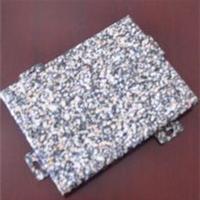 北京仿石材铝单板生产