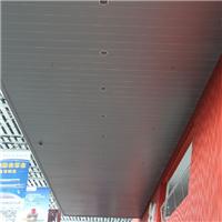 免焊铝条形天花厂家、铝合金条形天花安装