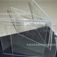 供应批发UV固化机耐高温隔热石英片