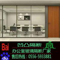 安庆铝合金玻璃隔断|新款办公室玻璃隔断