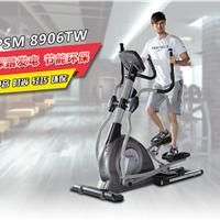 供应 豪华轨道健身车 赛玛健身车PSM-8906TW