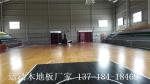 室内篮球场木地板包工包料多少钱一平米?