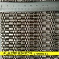 供应电梯专用不锈钢装饰轧花网