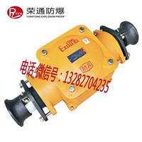 供应BHD2-400/2T矿用低压电缆接线盒