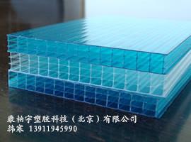 供应国标康柏宇品牌PC车棚雨棚遮阳板