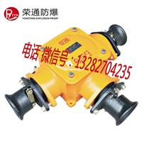 供应榆林BHD2-400/1140-3T矿用低压接线盒