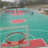 供应室外地板 北京运动地板安装
