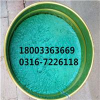 供应玻璃鳞片胶泥  环氧树脂