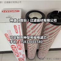 供应2600R010BN4HC/-B4-KE50贺德克滤芯