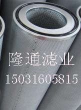 供应LX-DLA-920油分滤芯价格