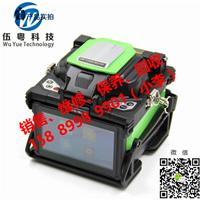 韩国光纤熔接机|一诺IFS-15M|进口熔纤机
