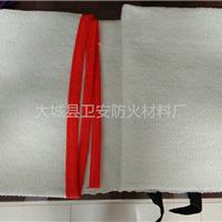 膨化纤维防火毯 防火毯 电焊用电焊防火毯