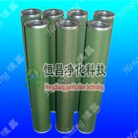 FLX-100X500_FLX-100X500油水分离滤芯