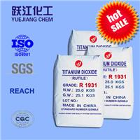 厂家供应优质钛白粉R1931质量保证