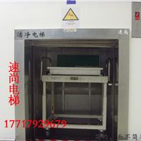 上海食梯传菜电梯杂物电梯价格