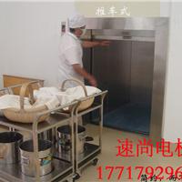 供应上海学校传菜电梯餐梯菜梯