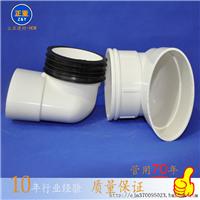 厂家直供正亚坐便移位器PVC连接管扁管