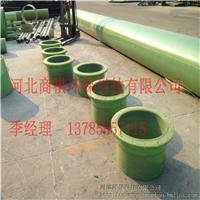 管件法兰玻璃钢法兰DN32 复合法兰现货供应