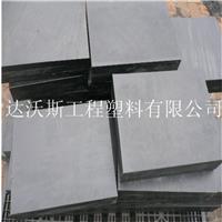 供应含硼聚乙烯防辐射板材