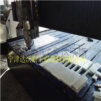 供应链板式输送机刮板 煤矿专用聚乙烯刮板