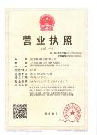 上海思峻机械设备有限公司营业执照