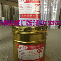 河南灌缝胶灌浆树脂价格环氧树脂厂家