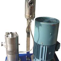 供应高品质SGN纳米小型乳化机