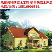 河南木屋 木屋定制 木质别墅是生产厂家