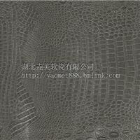 供应软瓷砖柔性饰面砖皮纹系列