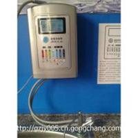 供应新款智能语音电解水机让家人安心喝水