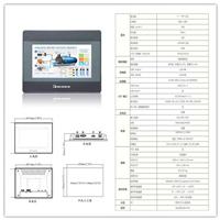 供应MT8070IH5停产代替型号MT8071IP